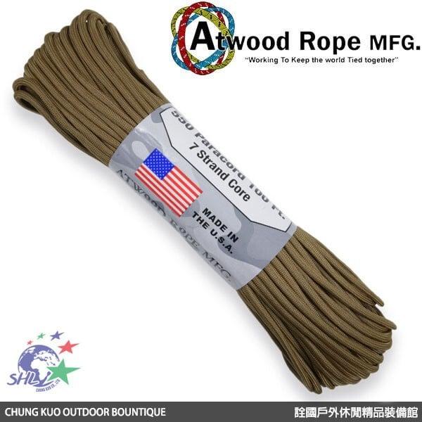 【詮國】Atwood Rope 美國專業傘繩 - S24-COYOTE 狼棕色傘繩 / 100呎 - S24-COYOTE