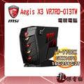 『高雄程傑電腦』MSI 微星 Aegis X3 VR7RD-013TW i7-7700K GTX1070