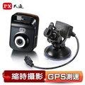 【eYe攝影】公司貨 送8G記憶卡 大通 DV2200 DV-2200 行車記錄器 縮時錄影模式/前車距離偵測警示