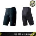 【小萬】全新 PEARL IZUMI 男性 200-3DE 短車褲 入門款 自行車褲 PI 吸汗速乾 200-3DE-1