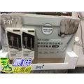 [106限時限量促銷] COSCO PQI LIGHTING CABLE 2PACK 鋁合金耐扯傳輸線2入裝 蘋果MFI認證 C113081