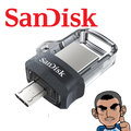 超取免運費 SanDisk Ultra Dual Drive M3.0 128GB 128G micro-USB & USB 3.0 OTG 雙用隨身碟 (公司貨, SDDD3-128G )