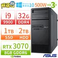 【阿福3C】惠普 HP Z440 四核工作站【E5-1603V4 8G 1TB NVIDIA NVS 310 專業繪圖卡 Win7專業版】