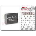 凱西影視器材【 電池 一年保固 Canon NB-13L NB13L 1250mAh 3.6V 】 SX620 SX720 SX730 HS G5 X G7X MARK II 2 G9X M2