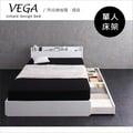 【日本林製作所】VEGA單人床架/3.5尺/床頭櫃/抽屜收納/附插座(不含床墊)
