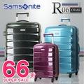 『旅遊日誌』Samsonite行李箱 24吋新秀麗大容量旅行箱 Oval系列 R06 容量可擴充 TSA密碼鎖 送好禮