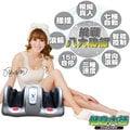 【健身大師】第三代夢幻美腿神器(全方位型美腿機)