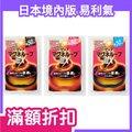 滿3件送貼布▶【昔哥日貨】日本境內版 正版 易利氣 磁力項圈 EX加強版 45/50/60 黑粉藍 三色