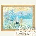 【羅蘭絲相框】印象·日出 莫內世界經典名作複製畫50x38cm 仿古畫 油畫布