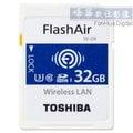 東芝 Toshiba FlashAir Wifi 第四代 W-04 32GB SDHC U3 Class10 記憶卡 (富基公司貨) w03 後繼 eyefi