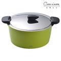 Kuhn Rikon HOTPAN 休閒鍋 湯鍋 悶燒鍋 3L 綠色【無紙盒】