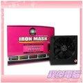 『高雄程傑電腦』台灣公司貨 Giwell 佶偉 IRON MASK IM-650PB 650W 電源供應器 80+ 銅牌