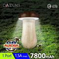 【DAZUKI】7800mAh 魔菇夜燈行動電源-木紋色S8-BW