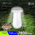 【DAZUKI】7800mAh 魔菇夜燈行動電源-雪白色S8-WH