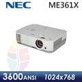 ●七色鳥● NEC 恩益禧 ME361X LCD 投影機 XGA 3600流明 USB HDMI 1.7倍縮放比鏡頭 贈攜行包