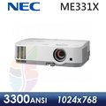 ●七色鳥● NEC 恩益禧 ME331X LCD 投影機 XGA 3300流明 USB HDMI 1.7倍縮放比鏡頭 贈攜行包