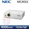 ●七色鳥● NEC 恩益禧 MC401X LCD 投影機 XGA 4000流明 USB HDMI 內建16W揚聲器 贈攜行包