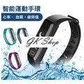 G K SHOP 智能血壓心率運動手環 搖控拍照 翻腕亮屏 計步器 智慧功能錶 信息通知 LINE FB 來電提醒
