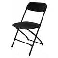 [歐巴馬就職指定用椅] 耐衝擊X02折疊椅/黑色/折合椅/塑鋼椅/會議椅/課桌椅/辦公椅/洽談椅/戶外椅