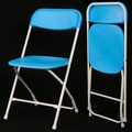 [歐巴馬就職指定用椅]耐衝擊X02折疊椅/青春藍/折合椅/塑鋼椅/會議椅/課桌椅/辦公椅/洽談椅/戶外椅