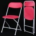 [歐巴馬就職指定用椅]耐衝擊X02折疊椅/淘氣桃/折合椅/塑鋼椅/會議椅/課桌椅/辦公椅/洽談椅/戶外椅