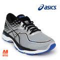 【asics亞瑟士】【全方位運動戶外館】男款慢跑鞋 GEL-CUMULUS 19 2E 寬楦-淺灰色(T7B4N9690)