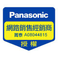 Panasonic 國際牌【TH-43DS630W】 43吋LED液晶顯示器