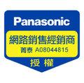 Panasonic 國際牌【TH-55DX650W】 55吋 智慧型4K LED液晶電視