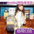 【昔哥日貨】日本 正版 Anello 條紋 文青風 後背包 媽媽包 大口金包 側口袋 2017新款