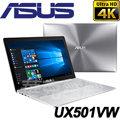 ★【ASUS 華碩】【零利率】UX501VW-0062A6700HQ 4K畫質 ( i7-6700HQ 1TB + 128G SSD GTX 960 4G獨顯 15.6吋 )