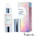 heme 喜蜜 日光美肌素顏霜(30ml)【美麗販售機】免卸妝