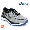 【asics亞瑟士】【全方位運動戶外館】男款慢跑鞋 GEL-CUMULUS 19 超寬楦4E -淺灰色(T7C0N9690)