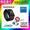 TOMTOM Spark cardio music+HP【寬/細】含藍芽耳機+心率偵測+音樂+三鐵【傑能數位台南】