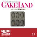 日本CAKELAND NO.5045 不沾瑪德蓮蛋糕模 6P《Misohouse》