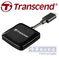 創見 Transcend Smart Reader RDC2 OTG USB TYPE-C 讀卡機 TS-RDC2K C2