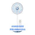 Panasonic 國際牌 14吋9枚扇DC馬達電風扇 F-L14DMD (免運費)