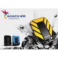 變型金剛! ADATA威剛 HD710 1TB 1T USB3.0 2.5吋行動硬碟-藍-黃-紅