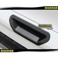 莫名其妙倉庫【5L053 行李箱把手卡夢貼】仿碳纖維 裝飾 外觀 新版 2017 Ford KUGA