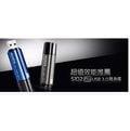 高雄程傑電腦 ADATA 威剛 S102 pro 64G USB 3.0 行動碟 (灰/藍)