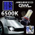 日本品牌 MIRAREED LED 霧燈 汽車大燈 車燈 HB3 HB4 爆亮 白光 超白光霧燈燈泡 6500K 2入1組 S-1601