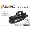 數位小兔【JUSINO 54cm 腳架背袋】燈架袋 腳架包 攝影 外閃燈架袋 柔光傘 防水 腳架袋