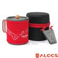 【ALOCS】精典魔術師 食品級陽極硬化鋁合金便攜式手沖咖啡杯子套裝組600ml(茶杯+濾紙托架+防撞收納盒)非snow peak coleman logos/CW-K13R