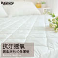 床包式保潔墊 雙人5*6.2尺台灣製 加強抗菌透氣/民宿租屋/尿布床墊