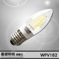 【基礎照明旗艦店】(WPV162) 《團購限定-5入-平均158/入》LED 4W 尖清燈泡 E27 玻璃 蠟燭燈 水晶吊燈 美術燈 神明燈