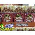 [106限時限量促銷] COSCO POPSMILE 卡滋 POPORN VARIETY PACK 爆米花9入/420公克 C115140