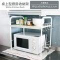 【日本林製作所】桌上型廚房收納架(大款)/木板架/置物架/微波爐架/電器架/廚房收納