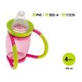 【紫貝殼】『BM08-1』英國 Brother Max 4階段 喝水訓練杯 粉色 170ml