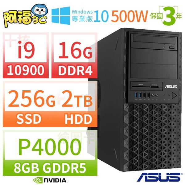 【阿福3C】惠普 HP Z440 四核工作站【E5-1603V4 8G 1TB NVIDIA Quadro P600 2GB專業繪圖卡 Win7專業版】