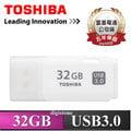 【富基電通+五年保固】東芝 TOSHIBA Hayabusa 32GB 悠遊碟 U301 32G USB3.0 隨身碟-京都白X1P★免運費+加碼贈SD收納盒★