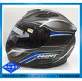 《福利社》M2R F2C F2-C #18 平黑藍 輕量化複合材質 全罩式 安全帽 內襯全可拆